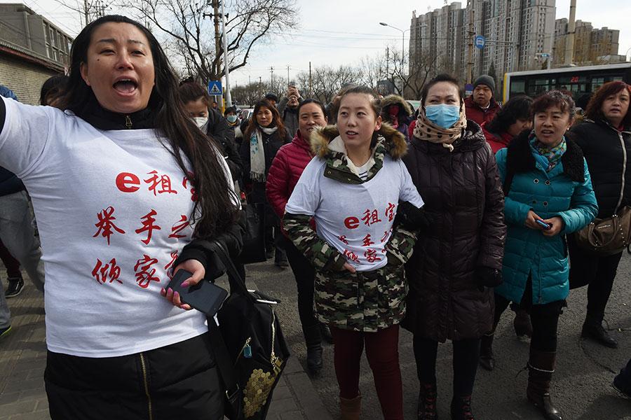 e租寶是中國最大的金融騙局之一。當局說儲戶們損失了500億元人民幣。(GREG BAKER/AFP/Getty Images)