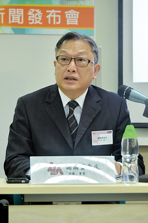 保協會長謝國寶表示,香港人口老化問題愈趨嚴重,民眾需要及早定下退休儲蓄目標,以便有更多時間累積財富。(宋祥龍/大紀元)
