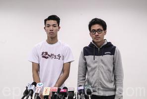 浸大兩參加抗議學生遭停課