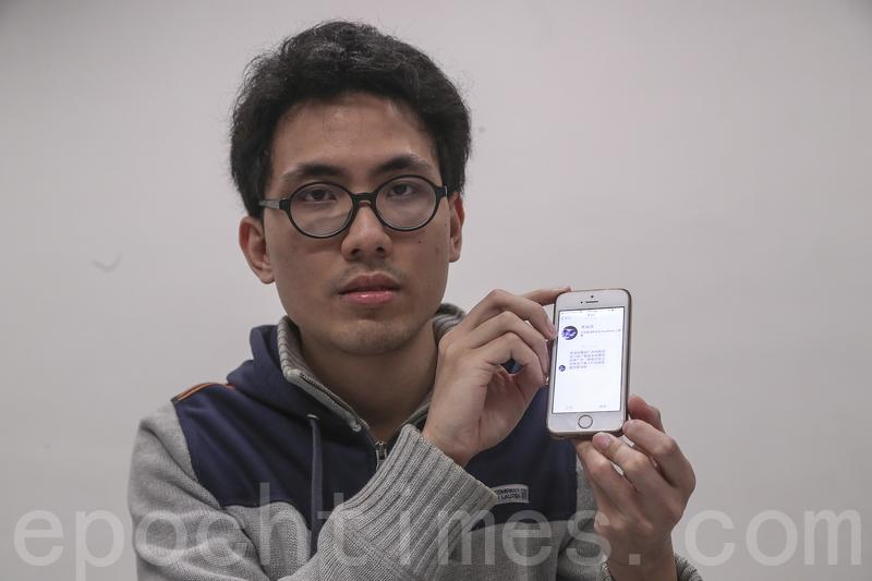陳樂行展示收到的恐嚇訊息(余鋼/大紀元)