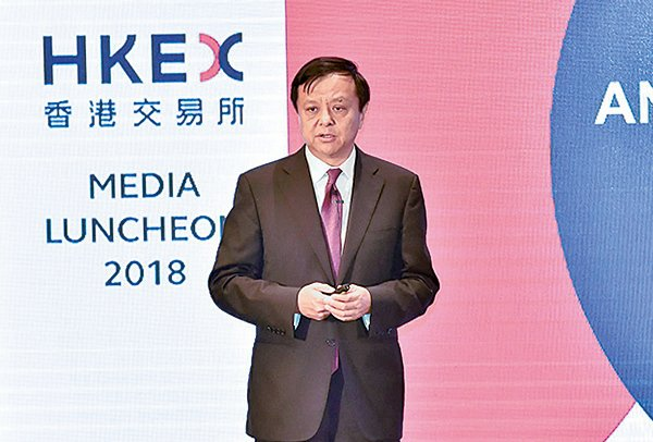 港交所行政總裁李小加(攝影:郭威利)