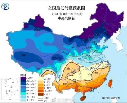 近日,暴雪、冰凍、寒潮齊襲大陸部份省市,最低溫度不斷刷新歷史同期紀錄。(中央氣象台)