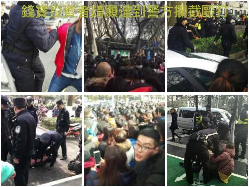 南京大批民眾遊行 傳江蘇六千警力待命鎮壓