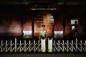 崔士方:中共統戰部出現「隱形」高層