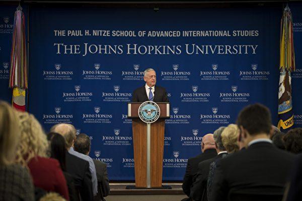 美國國防部長馬蒂斯周五(1月19日)發佈《國防戰略報告》。(美國國防部網站)