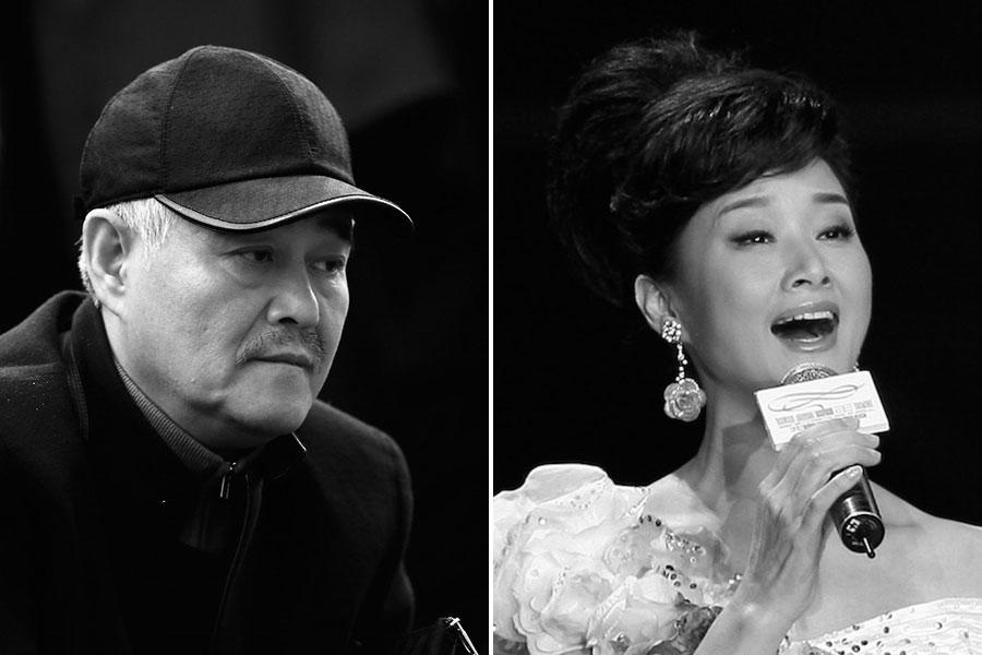趙本山與宋祖英不在中共新一屆政協委員名單中。(Getty Images/大紀元合成)