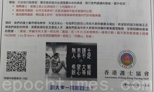 五歲男童染乙型流感死亡