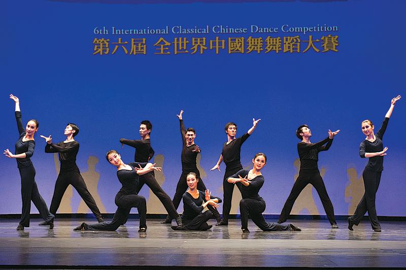 人類再度翩然起舞 「全世界中國古典舞大賽」題記  舞蹈與人的復活(5)