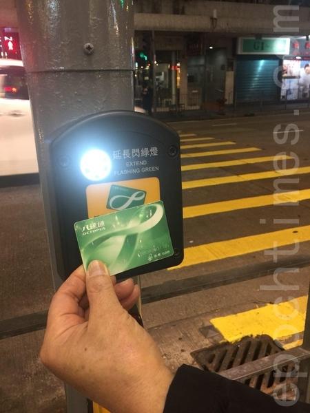 圖片新聞  渣華道試行關愛綠燈