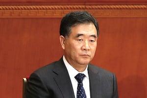 俞正聲:汪洋是政協主席合適人選