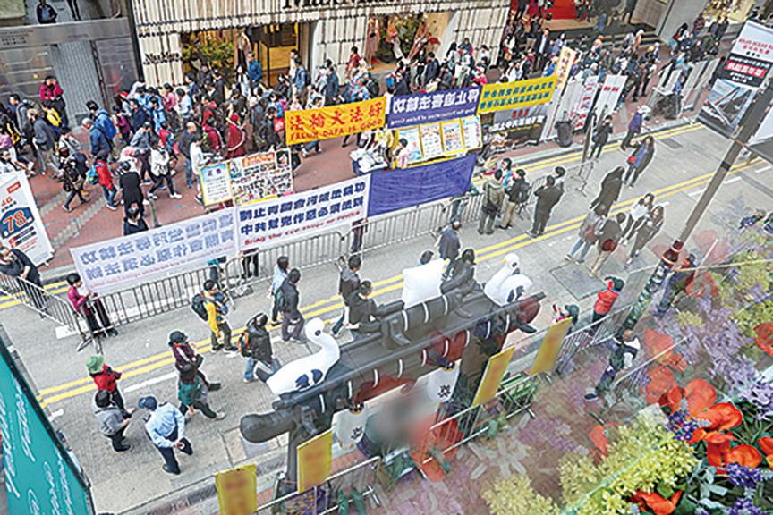 青關會在銅鑼灣設「靈堂」滋擾和污辱法輪功,法輪功學員嚴正抗議。(大紀元資料圖片)