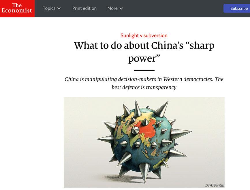 去年(2017年)底英國《經濟學人》雜誌以中共的「銳實力」為題進行專題報道。(網頁擷圖)