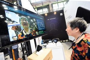 中共快速發展臉部識別技術 背後有黑幕