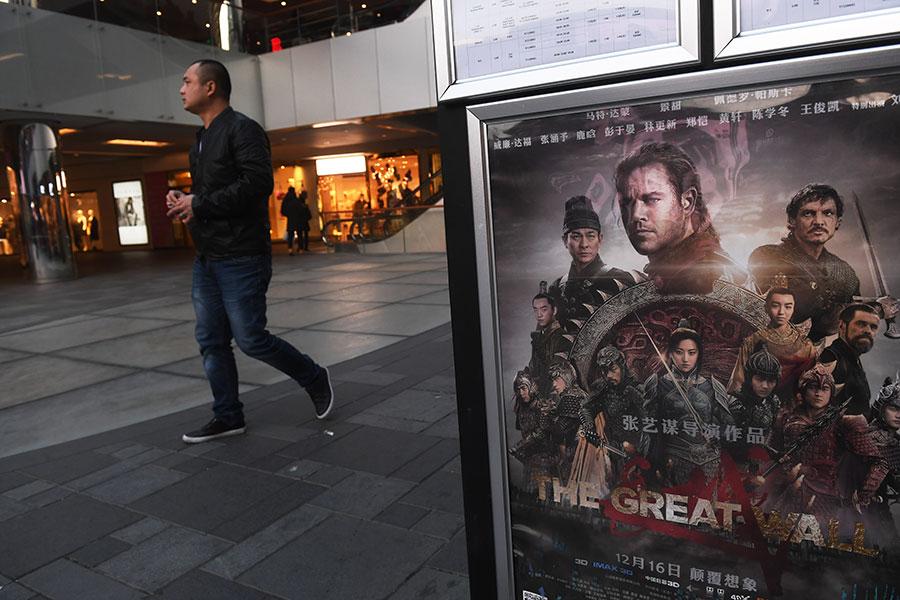 依照過去中共推出的電影,可能具備許多大場面,服裝華麗、場景壯觀,但難理解戲中想傳達甚麼樣的理念或想法。(GREG BAKER/AFP/Getty Images)