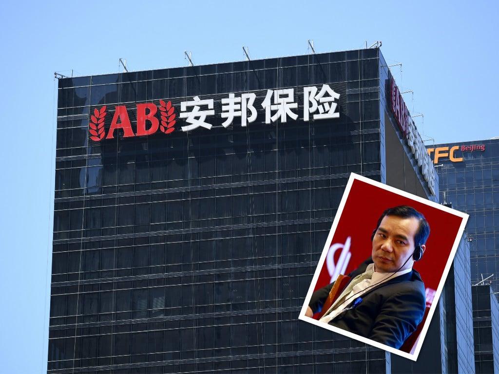 被控詐騙侵佔逾七百億的前安邦集團董事長吳小暉,3月28日在上海受審。(大紀元合成圖)