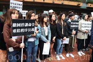 浸大學生遊行抗議校方無理處分