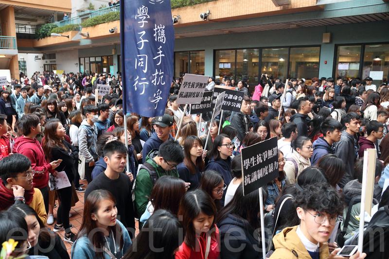 浸大學生會發起校內遊行,有數百名學生參與,包括其它大專院校的學生。(李逸/大紀元)