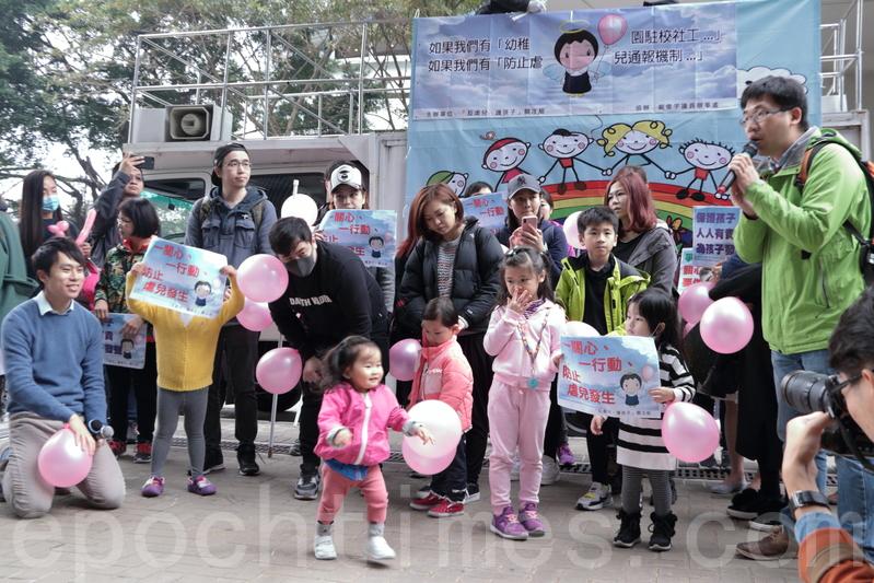 「反虐兒、護孩子」關注組昨日在遮打花園集會並遊行至政府總部,要求幼稚園設有社工服務,及制定新的防止虐兒通報機制。(蔡雯文/大紀元)