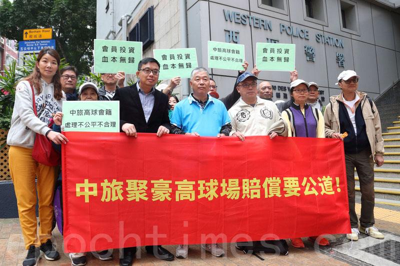 深圳中資高球場停業 會員不滿退款安排
