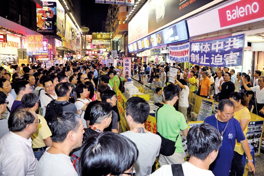 「青關會」街頭醜劇 曝光中共危機