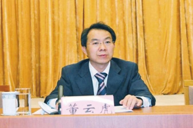 27日上海市政協會議,選舉董雲虎為上海市政協主席。(網絡圖片)