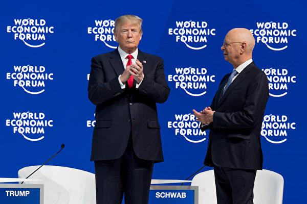 1月26日,美國總統特朗普在達沃斯世界經濟論壇上發表演講,在突出「美國優先不是美國孤立」的前提下,再次強調美國不再當中國(共)等「掠奪性」貿易行為的受害者。(World Economic Forum/Sandra Blaser)