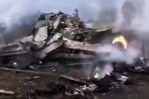 中共墜毀軍機機型曝光 網傳40人死亡