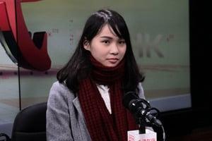 香港眾志指當局政治清算青年人