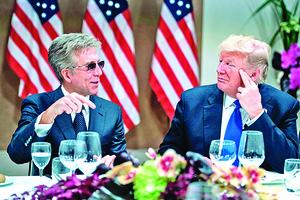 達沃斯設宴款待跨國公司老總 特朗普獲歐洲工商界領袖喝采