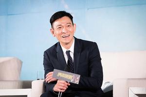 華仔2018巡演 預約香港首站