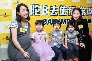 逾半受訪孕婦曾旅行 醫生:忌浸溫泉食魚生