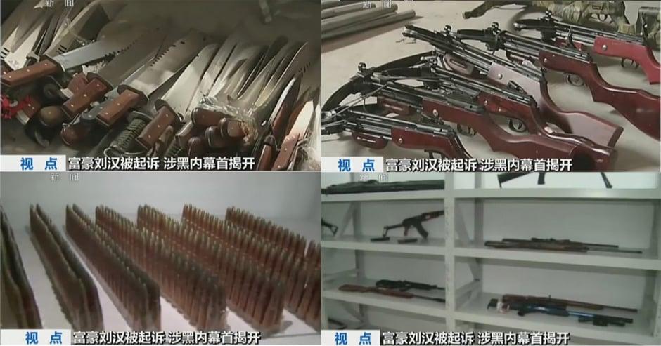 劉漢被查獲的武器庫中,有軍用手榴彈3枚;國產五六式衝鋒槍、美制勃朗寧手槍等槍支 20支;子彈 677發;鋼珠彈 2163發;管制刀具 100餘把。(視像擷圖)