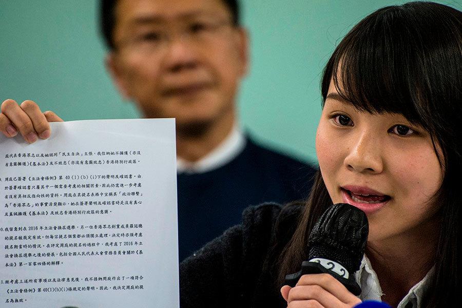 周庭被剝奪參選權 議員:違反《基本法》