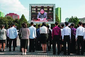 北韓為何稱「中國是千年宿敵」?