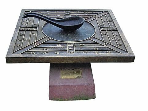 在開封展示的勺碗形、用于漢朝(前202年-220年)風水堪輿的指南針模型。(公有領域)
