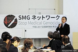 俞曉薇:日本「停止醫療虐殺」關注中共暴行