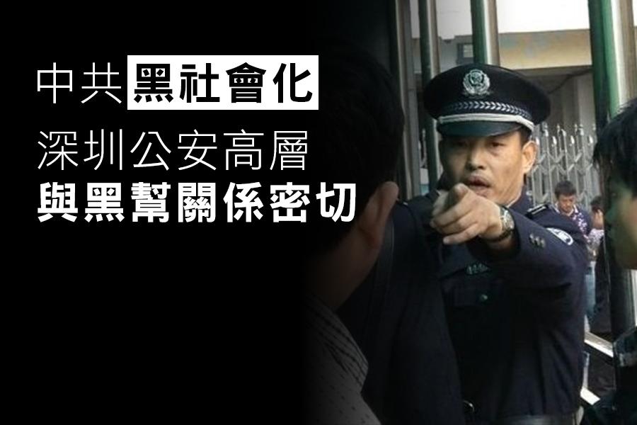 圖為原深圳市公安局羅湖分局三級警員王登朝案在深圳開庭,大批警力戒護。(網絡圖片)