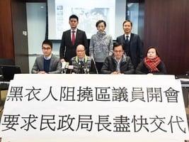 民主派區議員遭黑衣人阻開會  陳淑莊擬立會提質詢