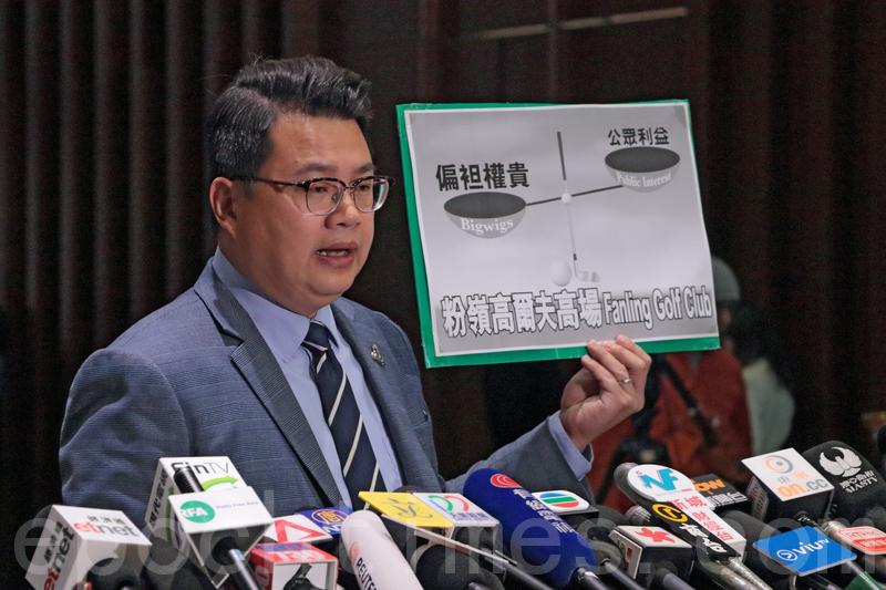 議員不滿政府拖延粉嶺高球場報告