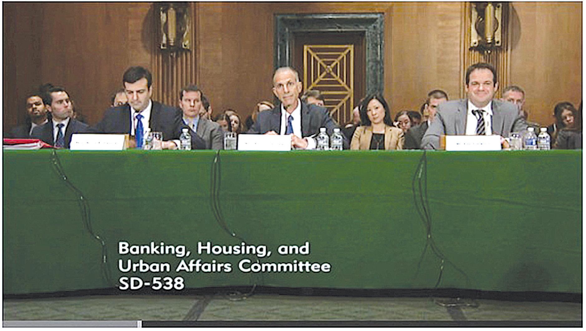 美國會參議院1月25日對改革美國外國投資委員會(CFIUS)進行聽證,來自財政部、國防部以及商務部的3位助理部長出席。(Banking Housing and Urban Affairs Committee聽證會截圖)