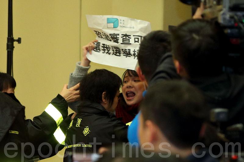 周庭等香港眾志成員趁候選人簡介會進入會場抗議。(李逸/大紀元)