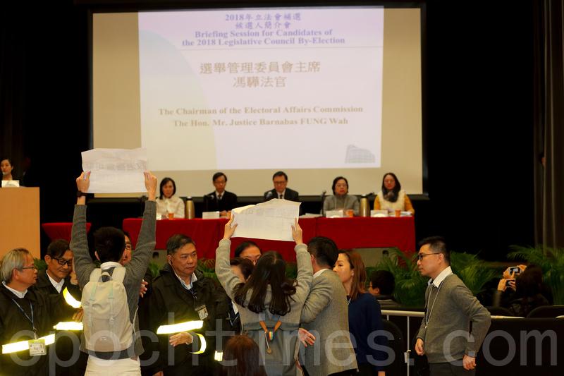 香港眾志成員趁候選人簡介會進入會場抗議。(李逸/大紀元)