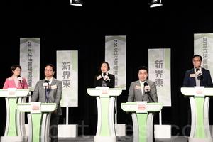 新界東選舉論壇 候選人指鄭若驊難辭其咎