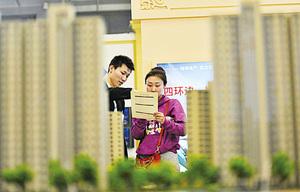 房企融資緊縮   大陸部份銀行暫停房產開發貸
