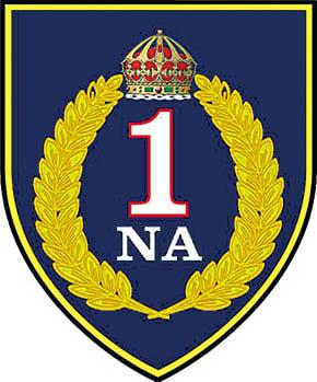 第一個北美皇家衛兵的徽章。