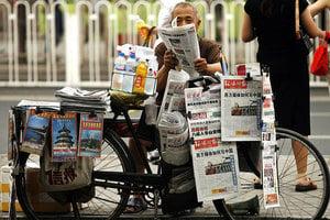 專家:報紙始於中國 媒體卻死於中共