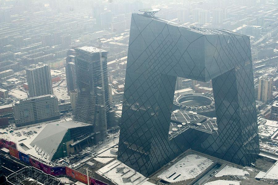 中共央視醜聞不斷,高層人事頻頻調整。圖為中央電視台大樓。(China Photos/Getty Images)