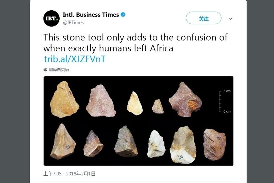 印度發現38.5萬年前石器 進化論者困惑