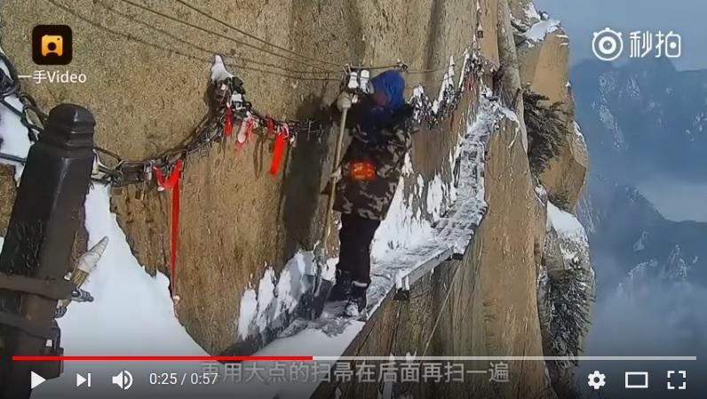 華山棧道「護路人」絕壁掃雪 身臨萬丈深淵