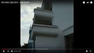 網曝江澤民在海南三亞的豪華別墅